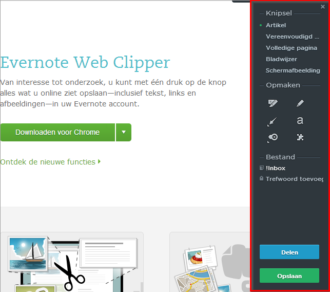 evernotewebclipper_popup